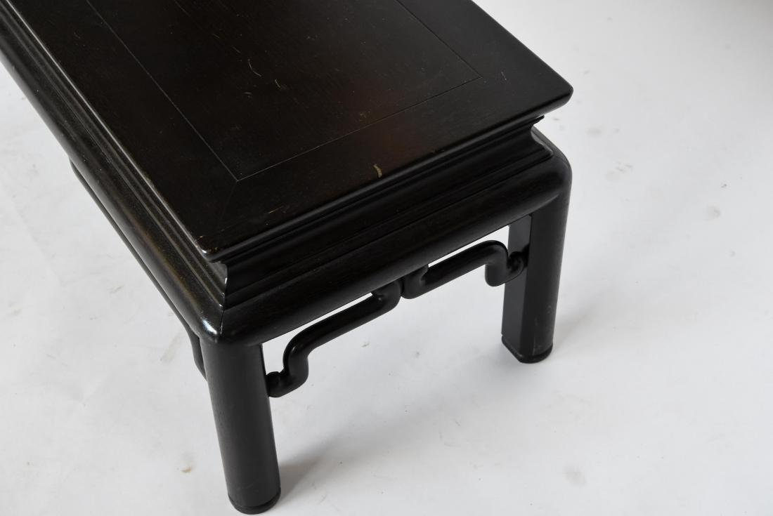 BAKER CHINESE STYLE COFFEE TABLE - 6