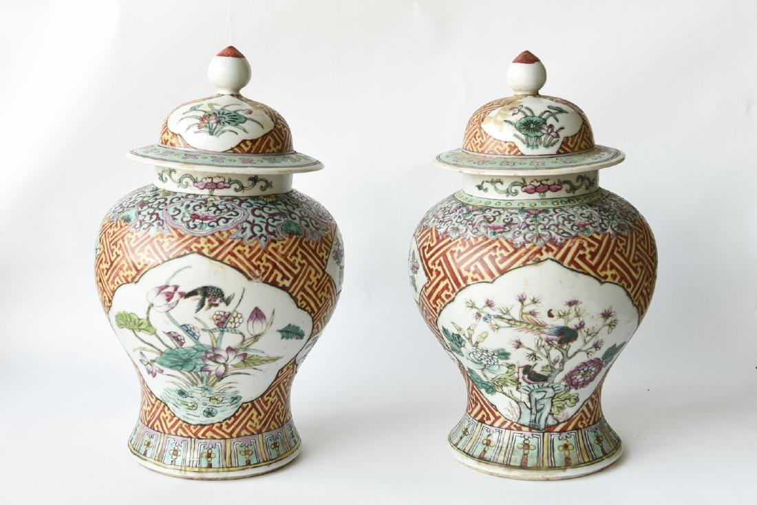 CHINESE PORCELAIN TEMPLE / GINGER JARS