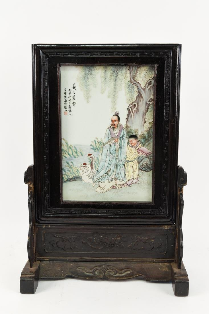 20TH C. CHINESE PORCELAIN PLAQUE