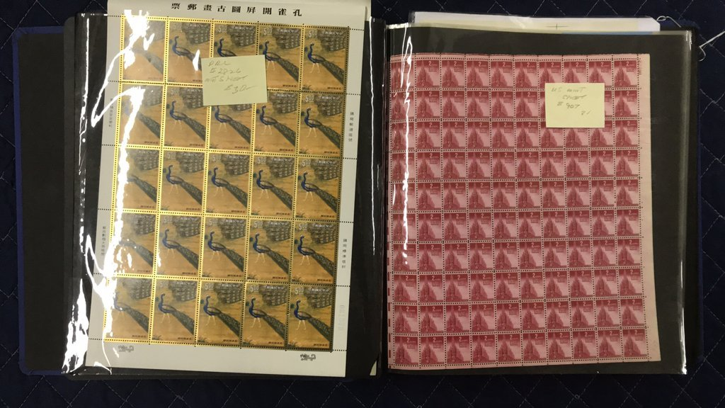 CHINESE POSTAL POSTAGE STAMP COLLECTION BOOK