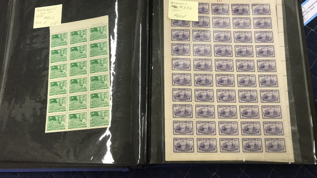 CHINESE POSTAL POSTAGE STAMP COLLECTION BOOK - 6