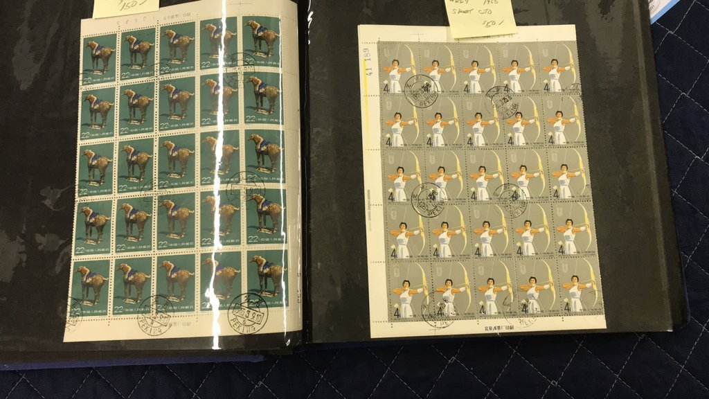 CHINESE POSTAL POSTAGE STAMP COLLECTION BOOK - 7