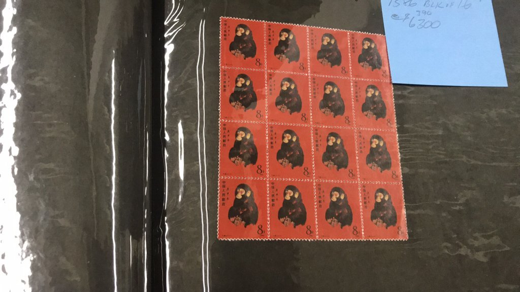 CHINESE POSTAL POSTAGE STAMP COLLECTION BOOK - 8