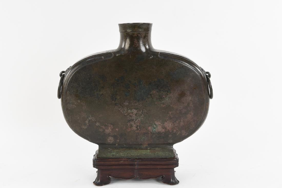 ANTIQUE CHINESE PATINATED BIAN HU VESSEL