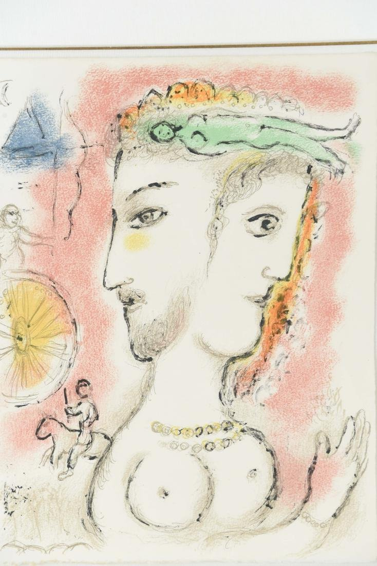 MARC CHAGALL LITHO FROM ODYSSEY II 1975 - 2
