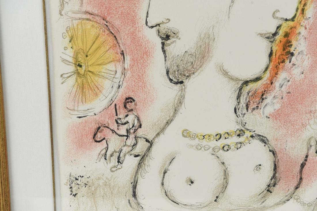 MARC CHAGALL LITHO FROM ODYSSEY II 1975 - 5