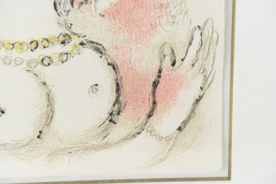 MARC CHAGALL LITHO FROM ODYSSEY II 1975 - 6
