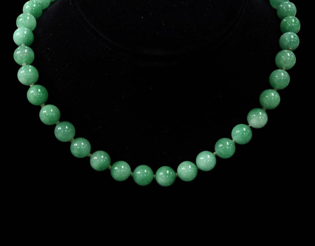 JADE NECKLACE