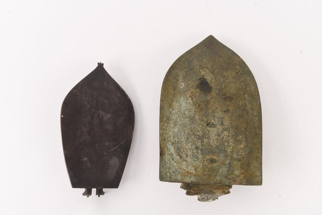(2) CHINESE NORTHERN WEI STYLE BRONZES - 7