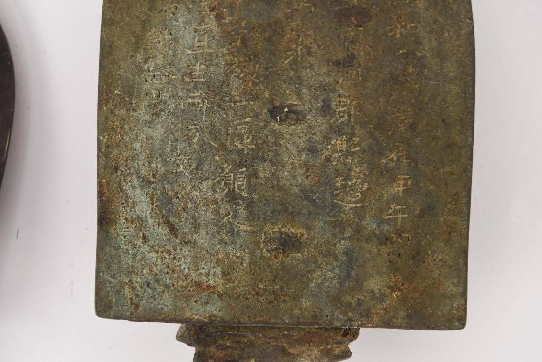 (2) CHINESE NORTHERN WEI STYLE BRONZES - 9