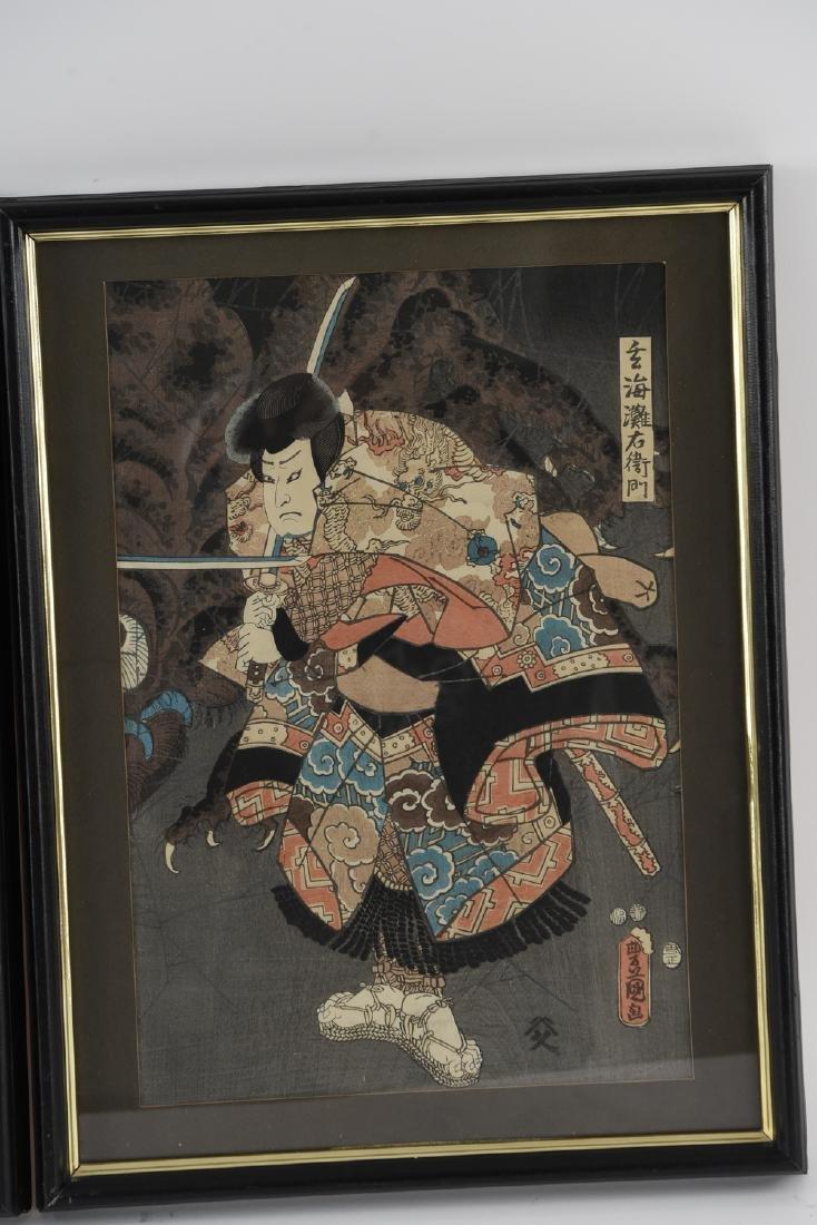 (2) UTAGAWA KUNISADA WOODBLOCK PRINTS - 3