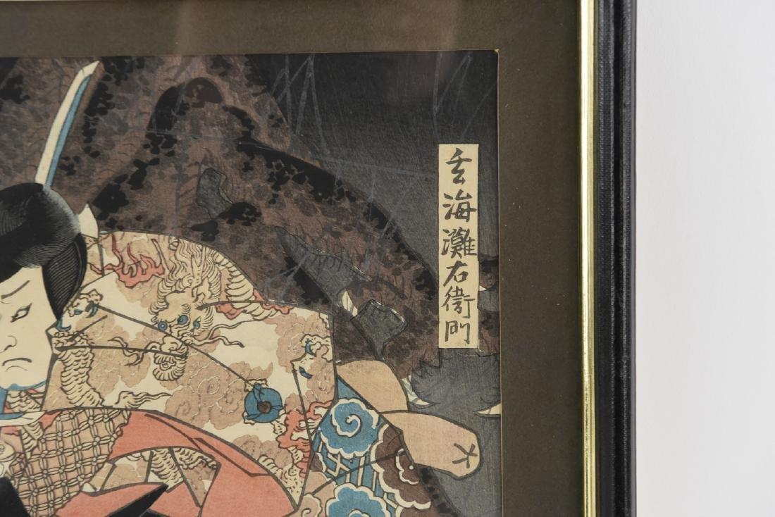 (2) UTAGAWA KUNISADA WOODBLOCK PRINTS - 4