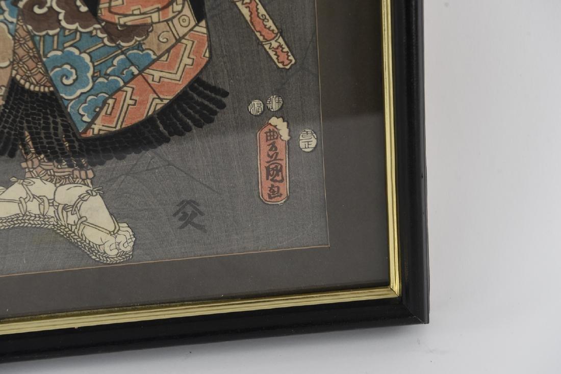 (2) UTAGAWA KUNISADA WOODBLOCK PRINTS - 5