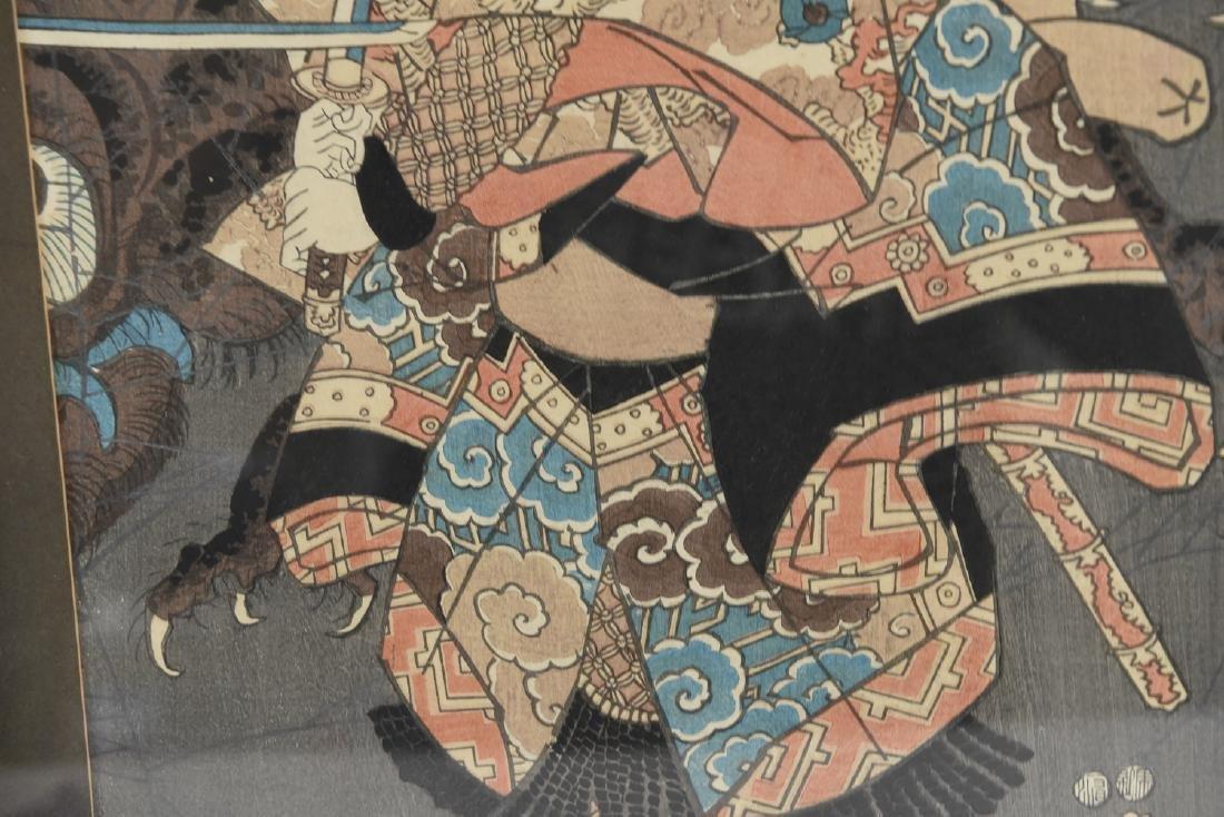 (2) UTAGAWA KUNISADA WOODBLOCK PRINTS - 6