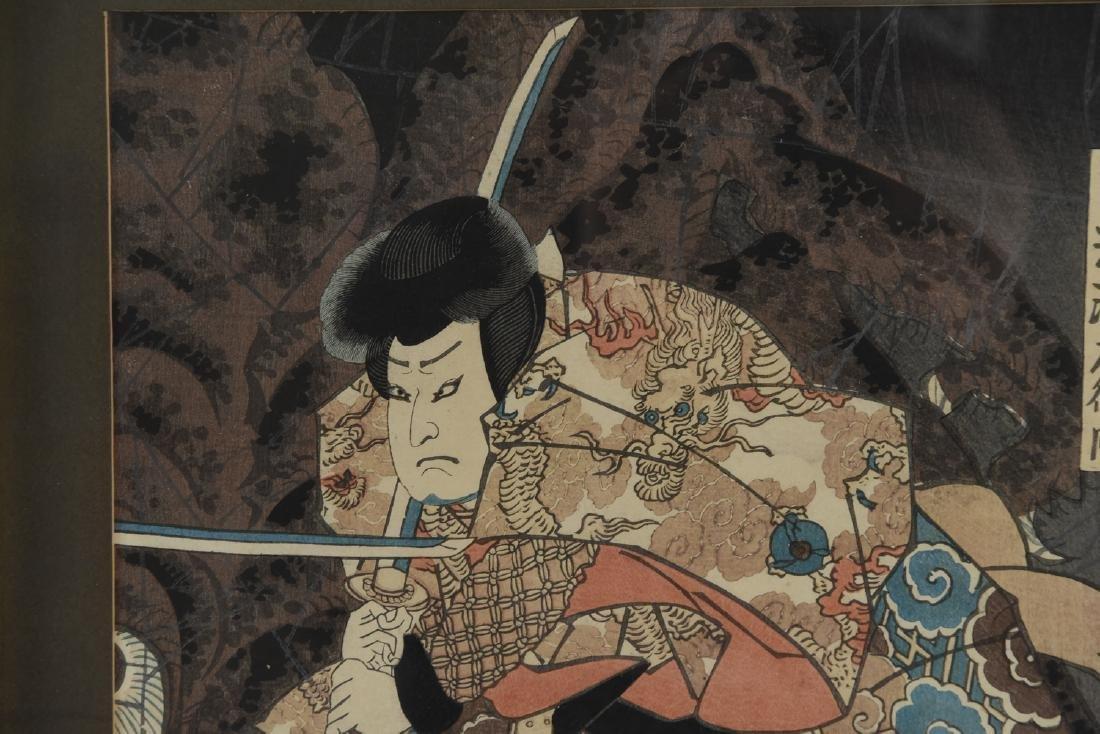 (2) UTAGAWA KUNISADA WOODBLOCK PRINTS - 7