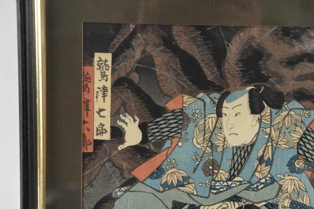 (2) UTAGAWA KUNISADA WOODBLOCK PRINTS - 8