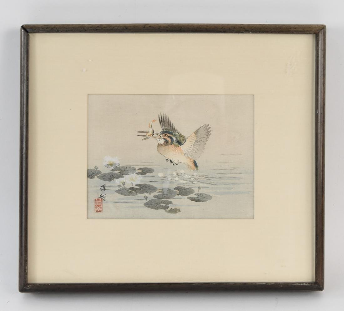 CHINESE KINGFISHER BIRD PRINT