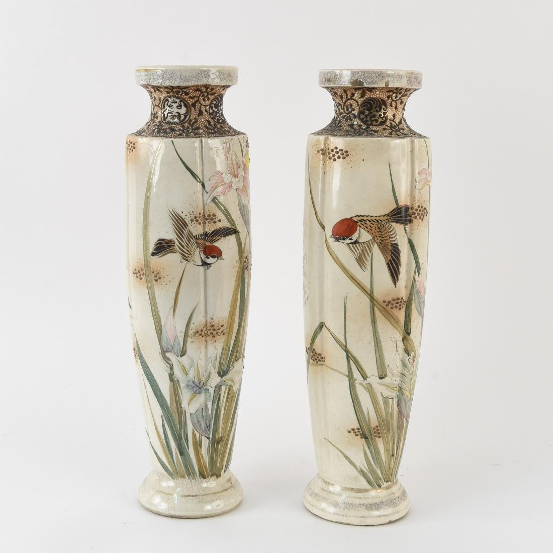 PAIR OF JAPANESE CERAMIC VASES