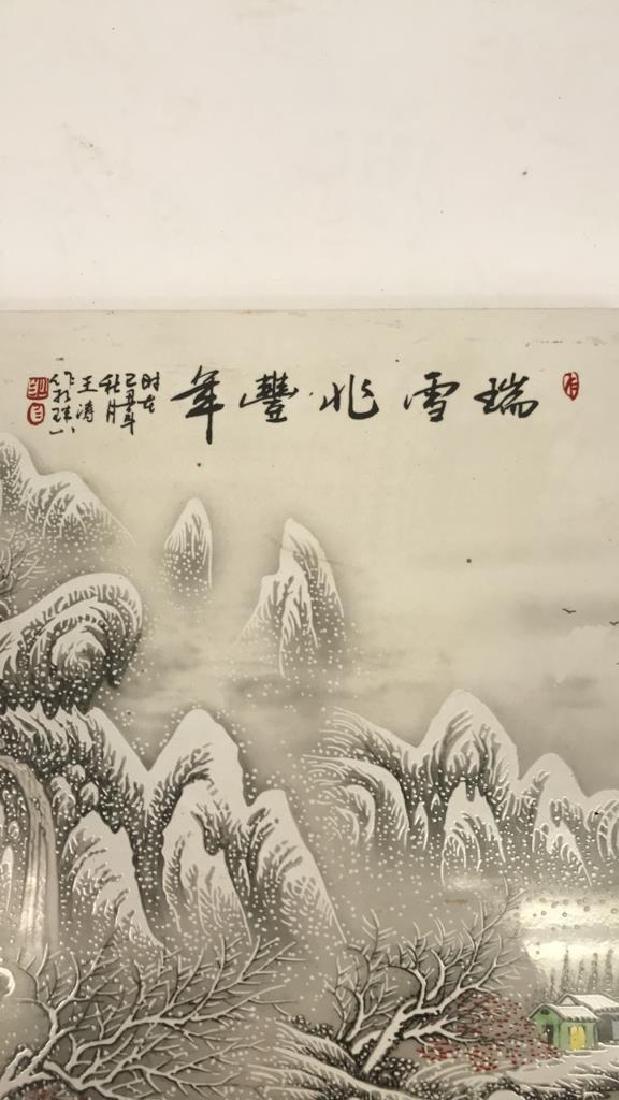 LARGE CHINESE CERAMIC PLAQUE - 5