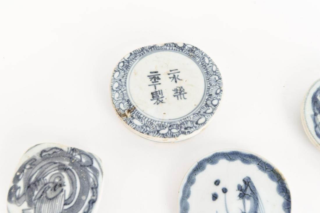 (7) CHINESE BLUE PORCELAIN LIDS - 2
