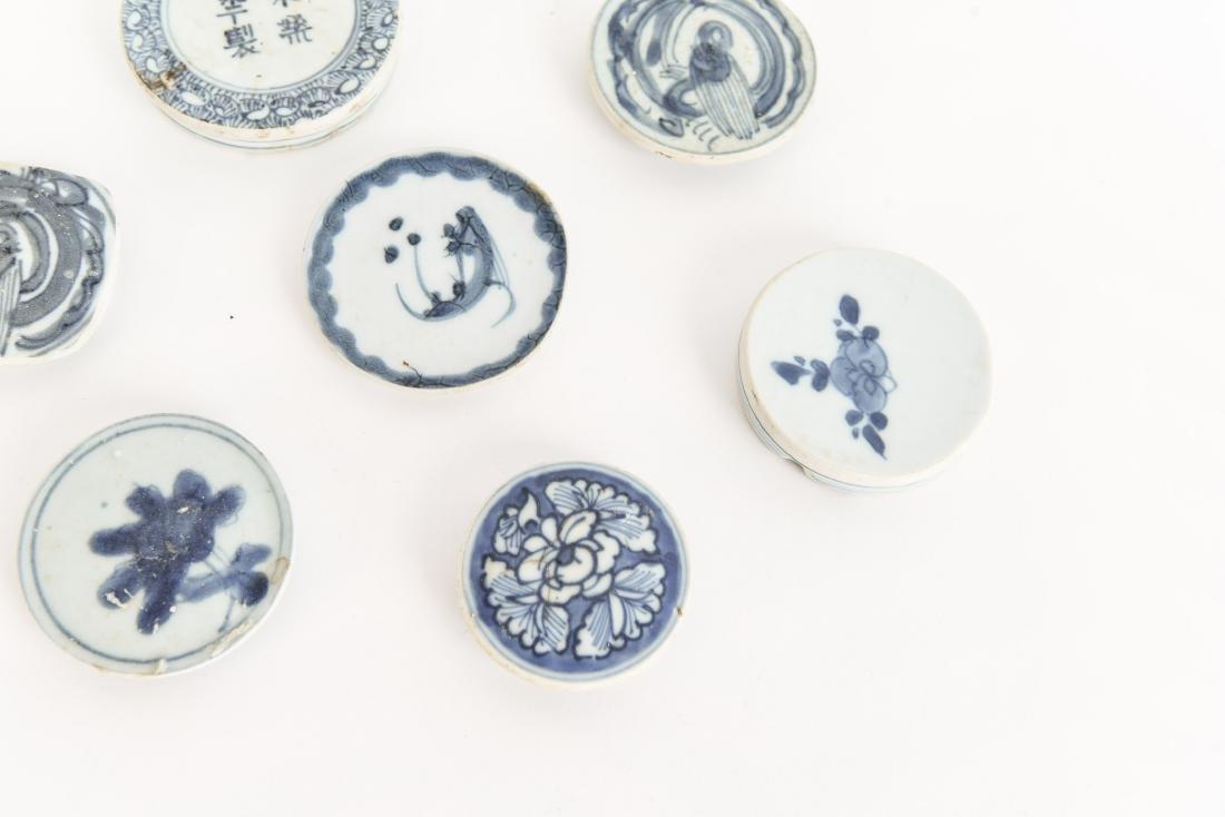 (7) CHINESE BLUE PORCELAIN LIDS - 4