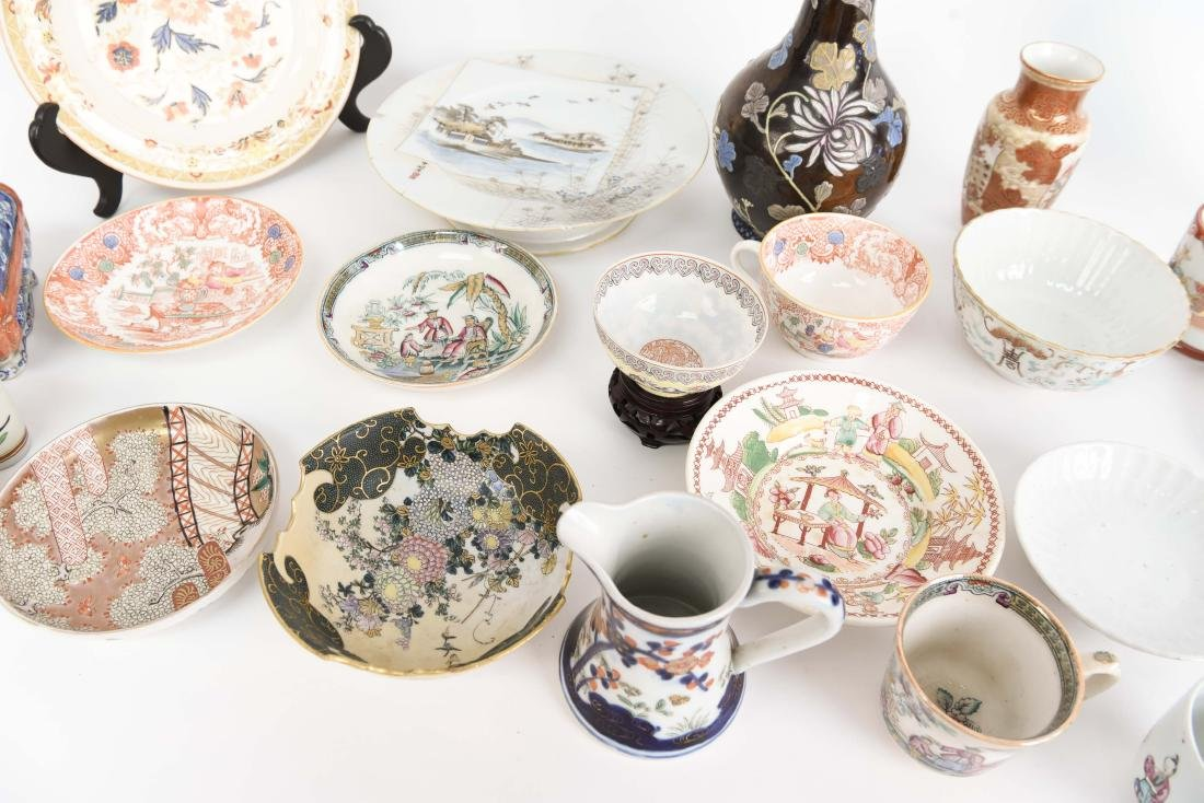 LARGE ASIAN PORCELAIN GROUPING - 10