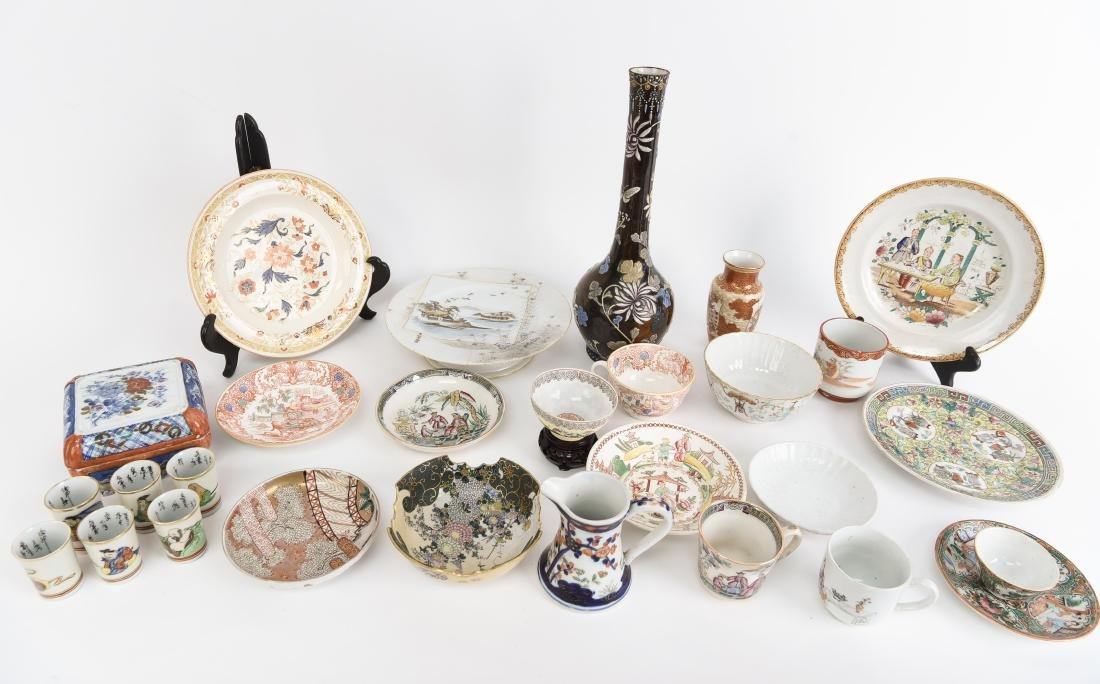 LARGE ASIAN PORCELAIN GROUPING