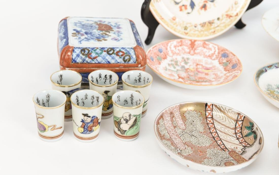LARGE ASIAN PORCELAIN GROUPING - 2