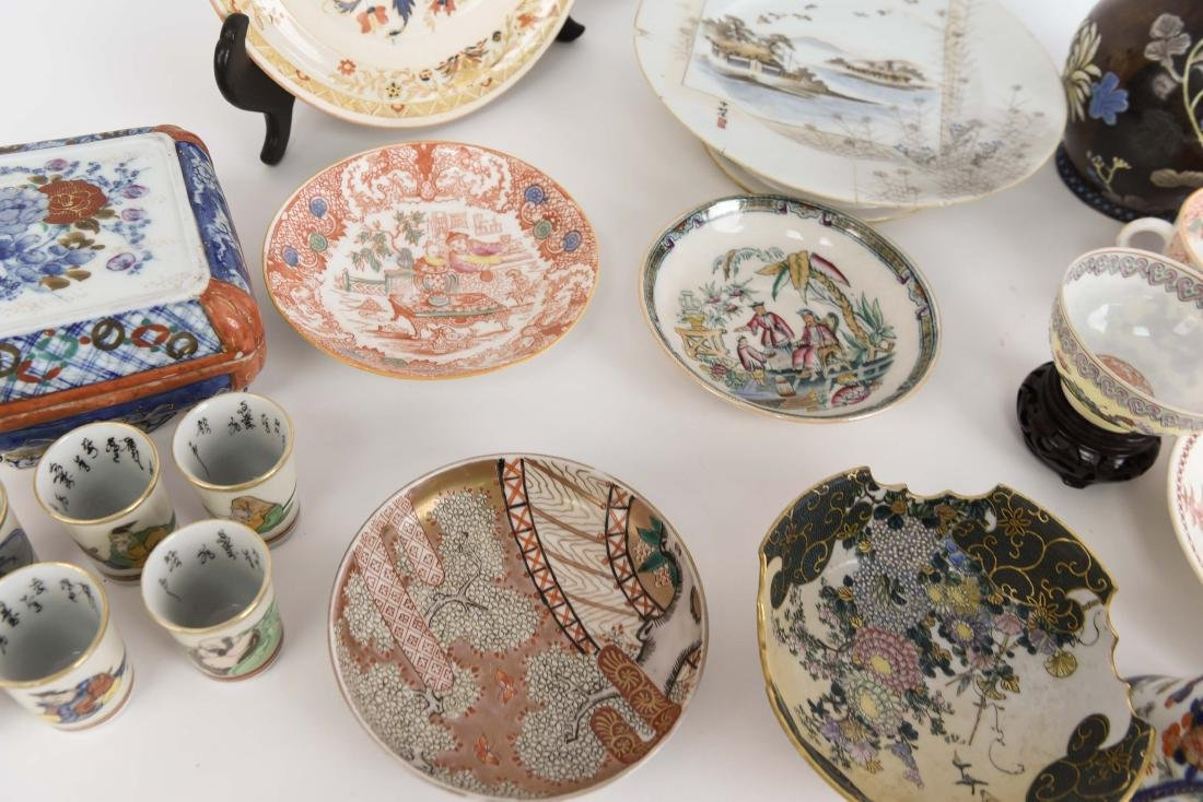 LARGE ASIAN PORCELAIN GROUPING - 3