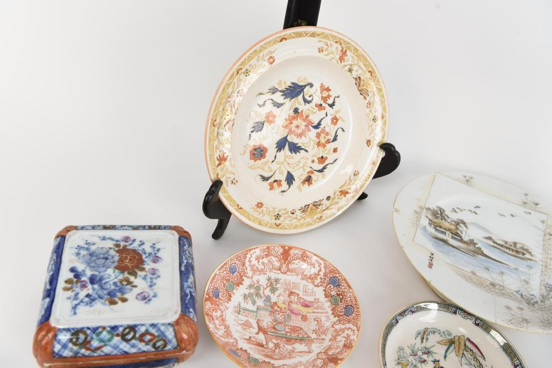 LARGE ASIAN PORCELAIN GROUPING - 4