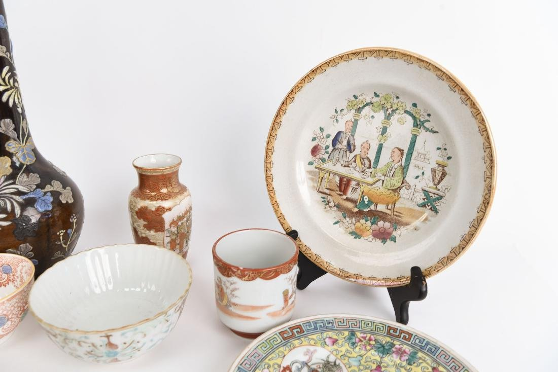 LARGE ASIAN PORCELAIN GROUPING - 7