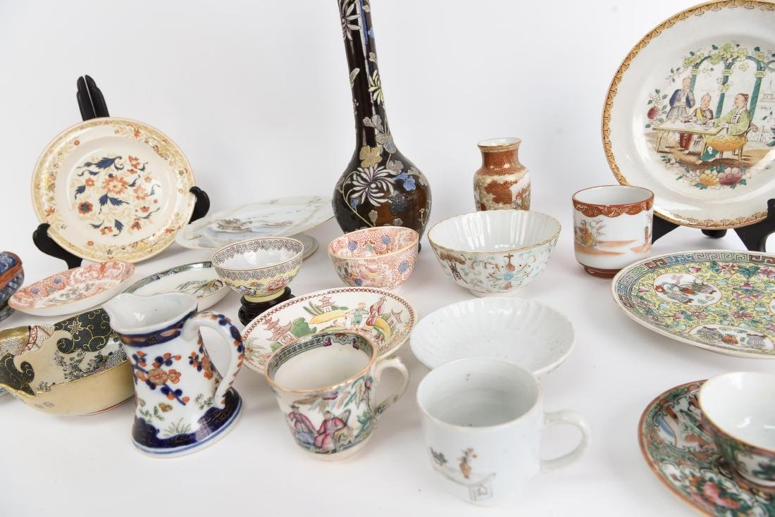 LARGE ASIAN PORCELAIN GROUPING - 9