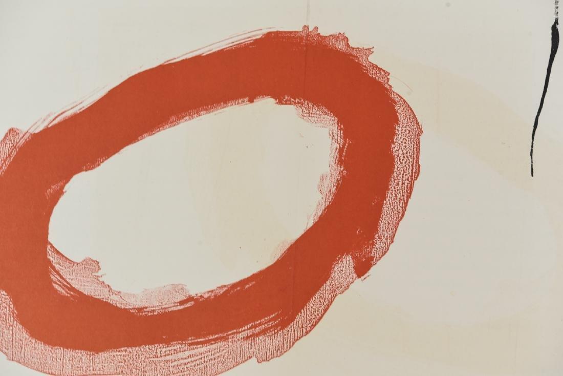 JOAN MIRO (SPAIN 1893-1983) - 4