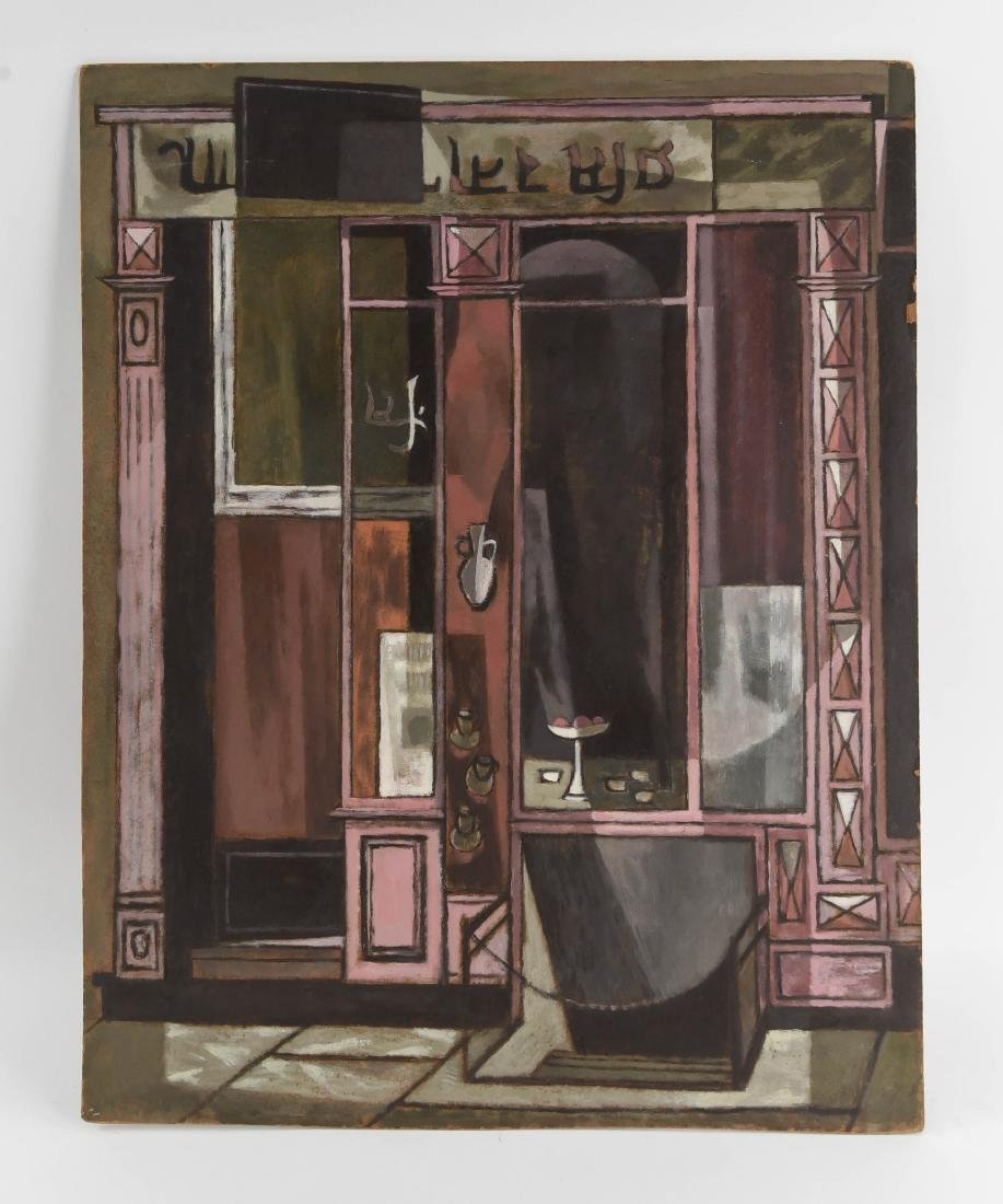 OIL PAINTING OF AN INDIAN STOREFRONT