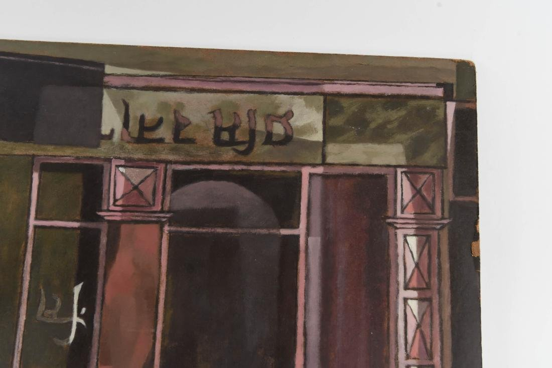 OIL PAINTING OF AN INDIAN STOREFRONT - 7