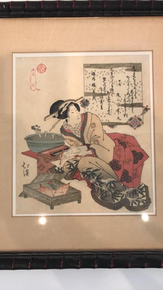 (3) FRAMED JAPANESE WOODBLOCK PRINTS - 2