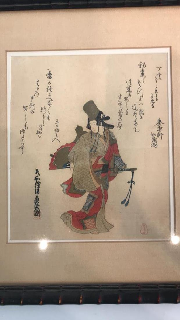 (3) FRAMED JAPANESE WOODBLOCK PRINTS - 6