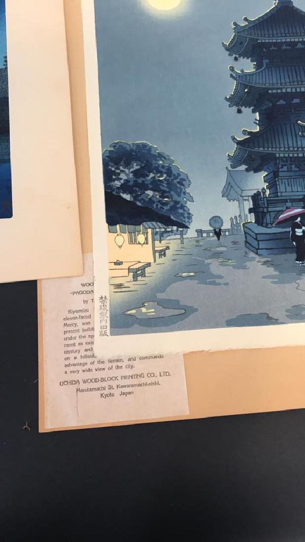 (3) 20TH CENTURY JAPANESE WOODBLOCK PRINTS - 7