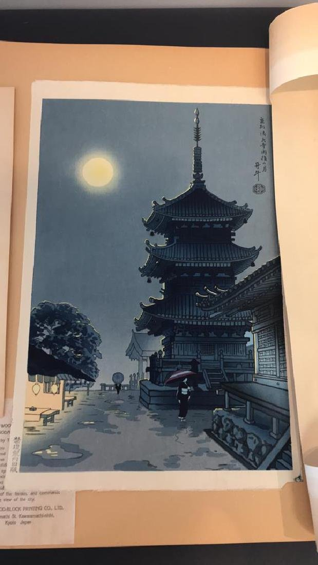 (3) 20TH CENTURY JAPANESE WOODBLOCK PRINTS - 8