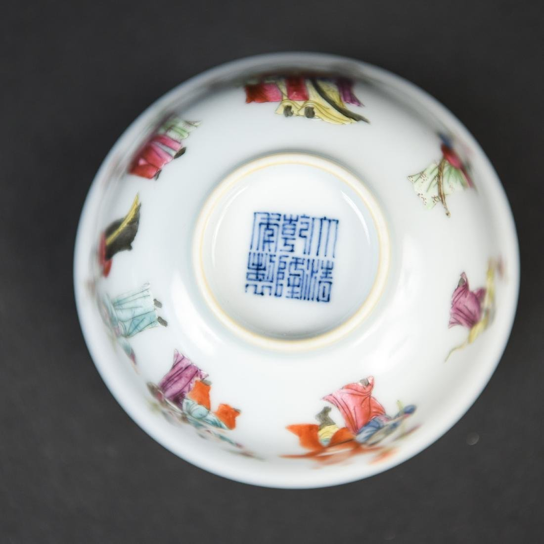 CHINESE PORCELAIN BOWL - 5