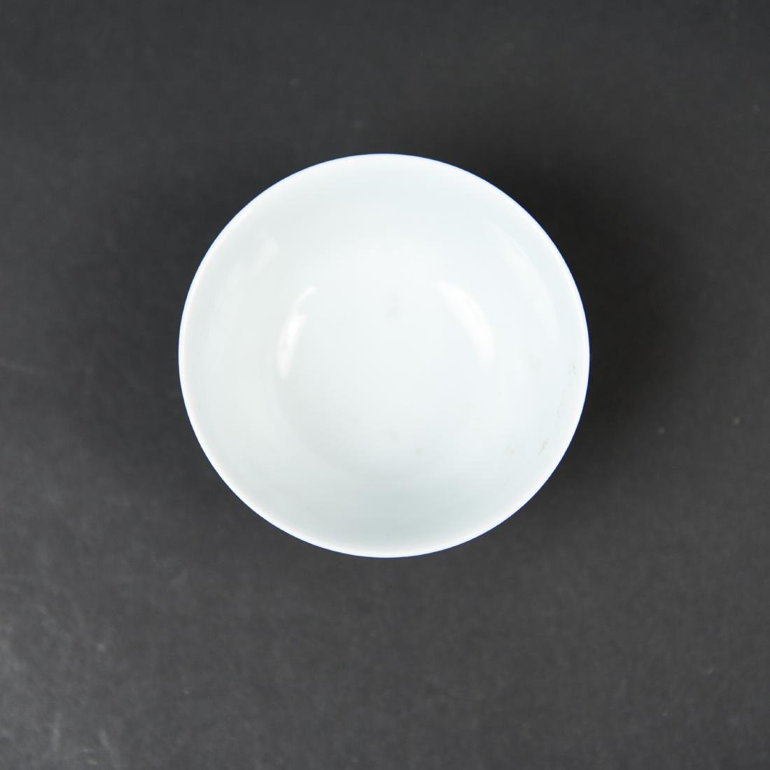 CHINESE PORCELAIN BOWL - 6