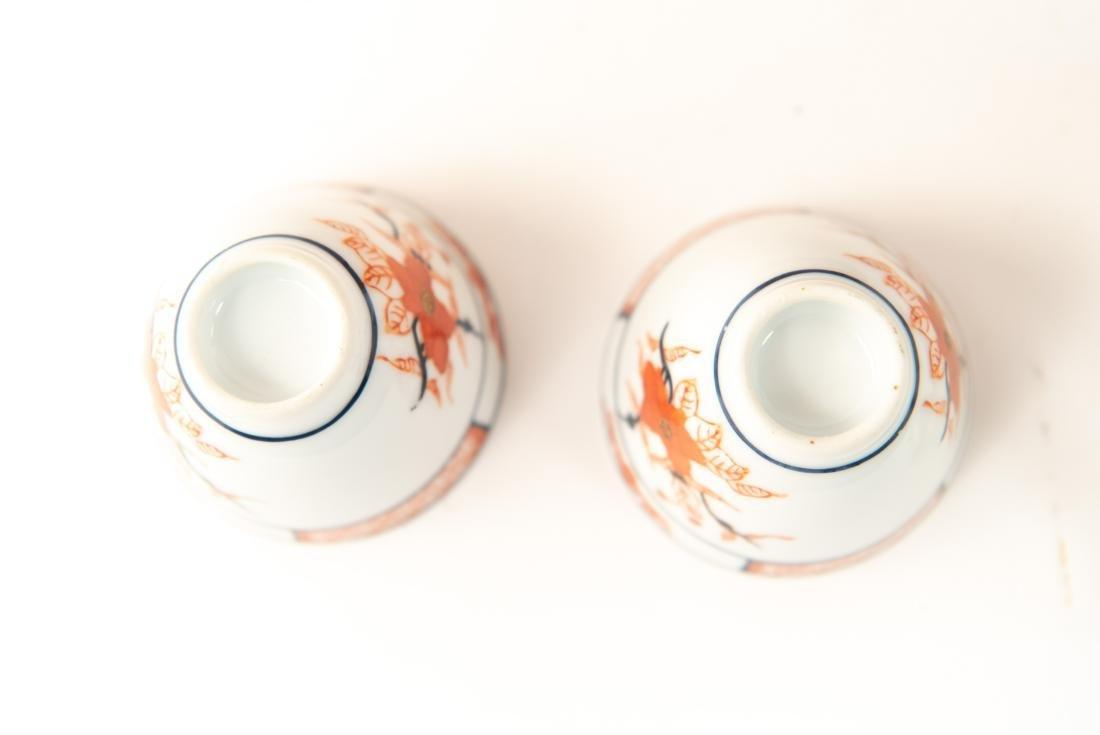 JAPANESE PORCELAIN TEAPOT & CUPS - 7