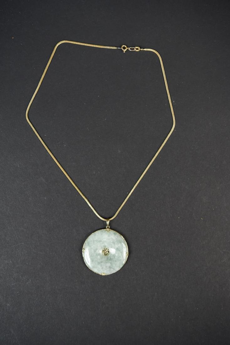 CHINESE JADE AND GOLD BI-DISC NECKLACE