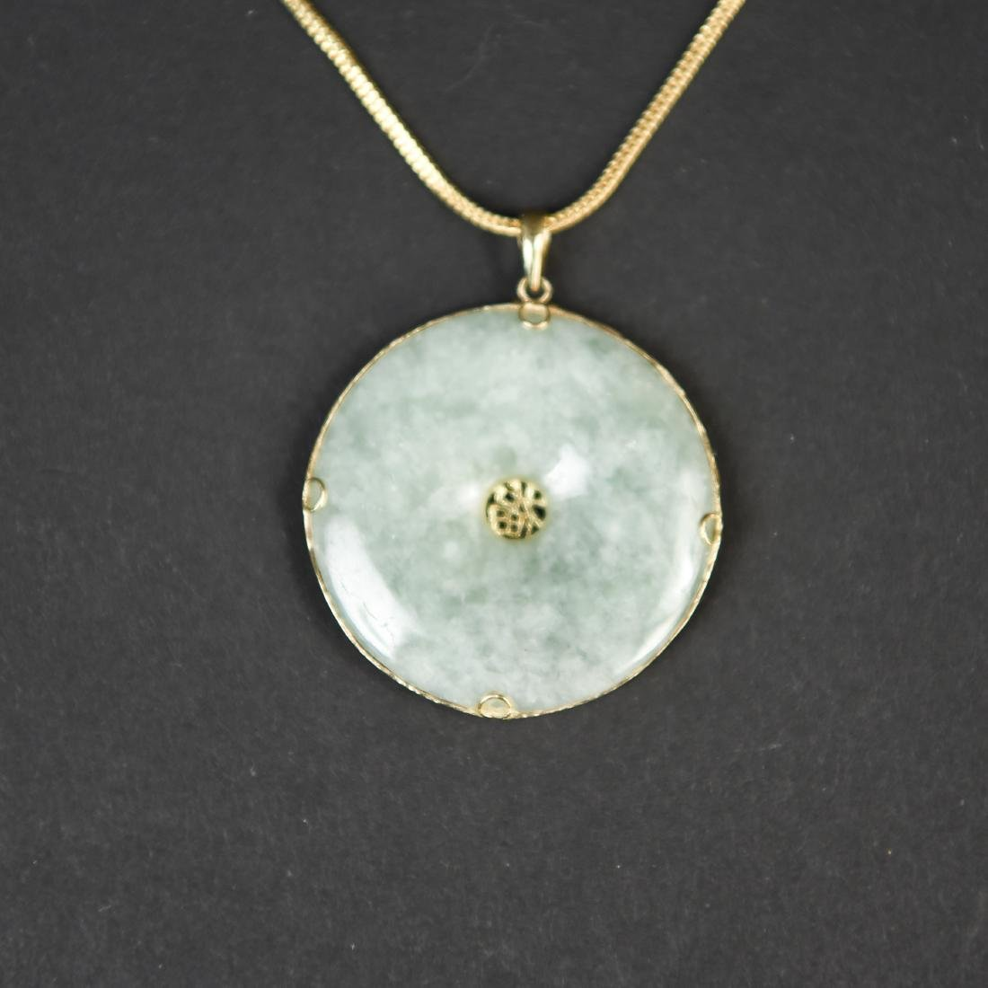 CHINESE JADE AND GOLD BI-DISC NECKLACE - 2
