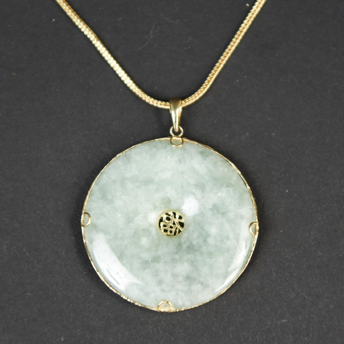 CHINESE JADE AND GOLD BI-DISC NECKLACE - 3