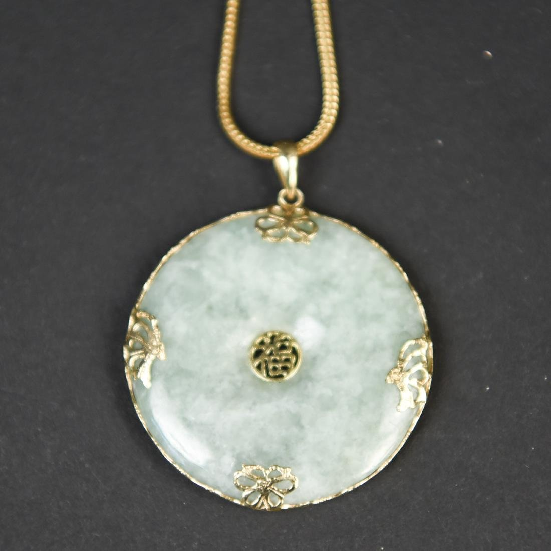 CHINESE JADE AND GOLD BI-DISC NECKLACE - 4