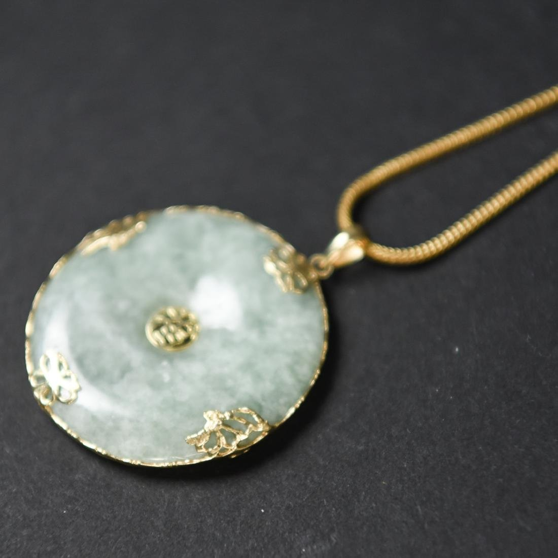 CHINESE JADE AND GOLD BI-DISC NECKLACE - 5