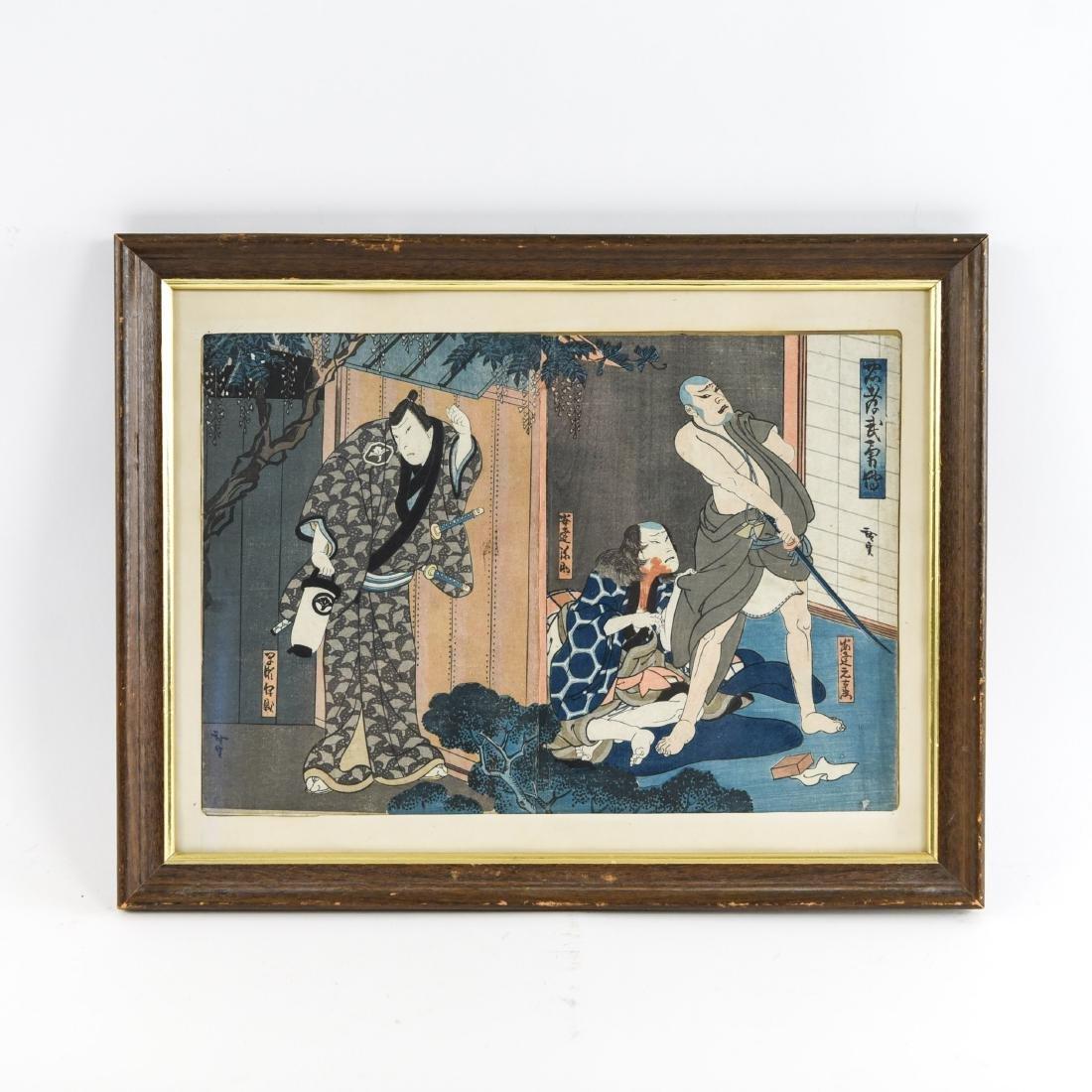 HIROSADA (JAPANESE 1819-1865) WOODBLOCK PRINT