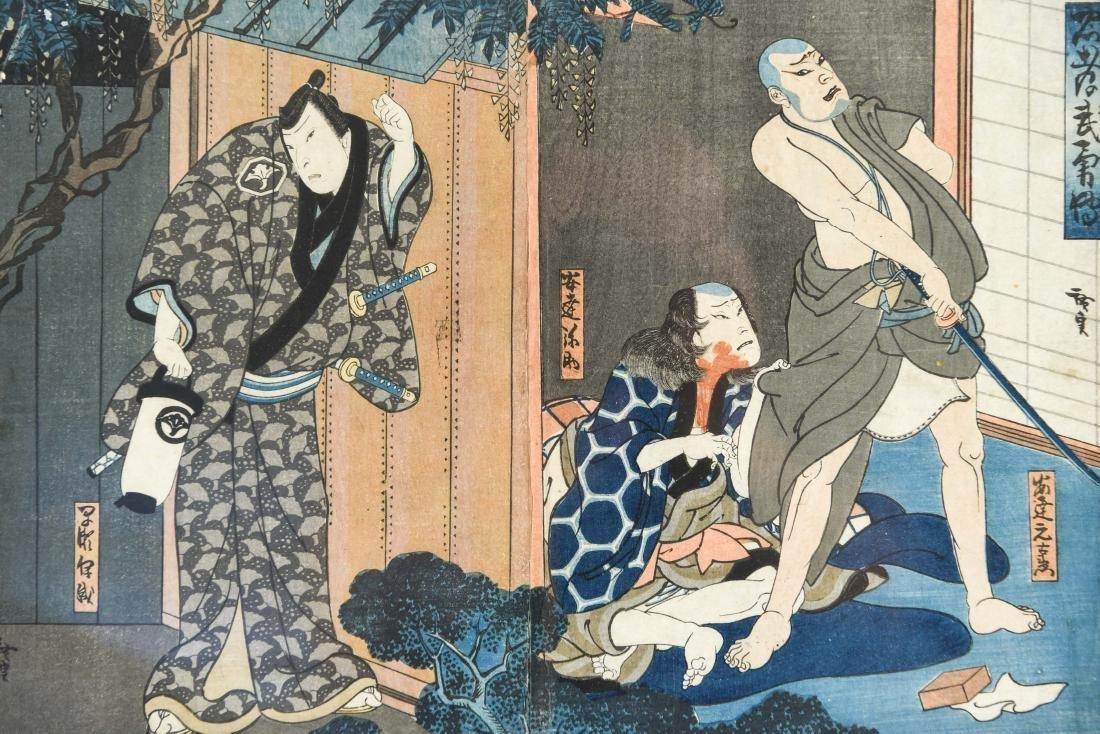 HIROSADA (JAPANESE 1819-1865) WOODBLOCK PRINT - 2