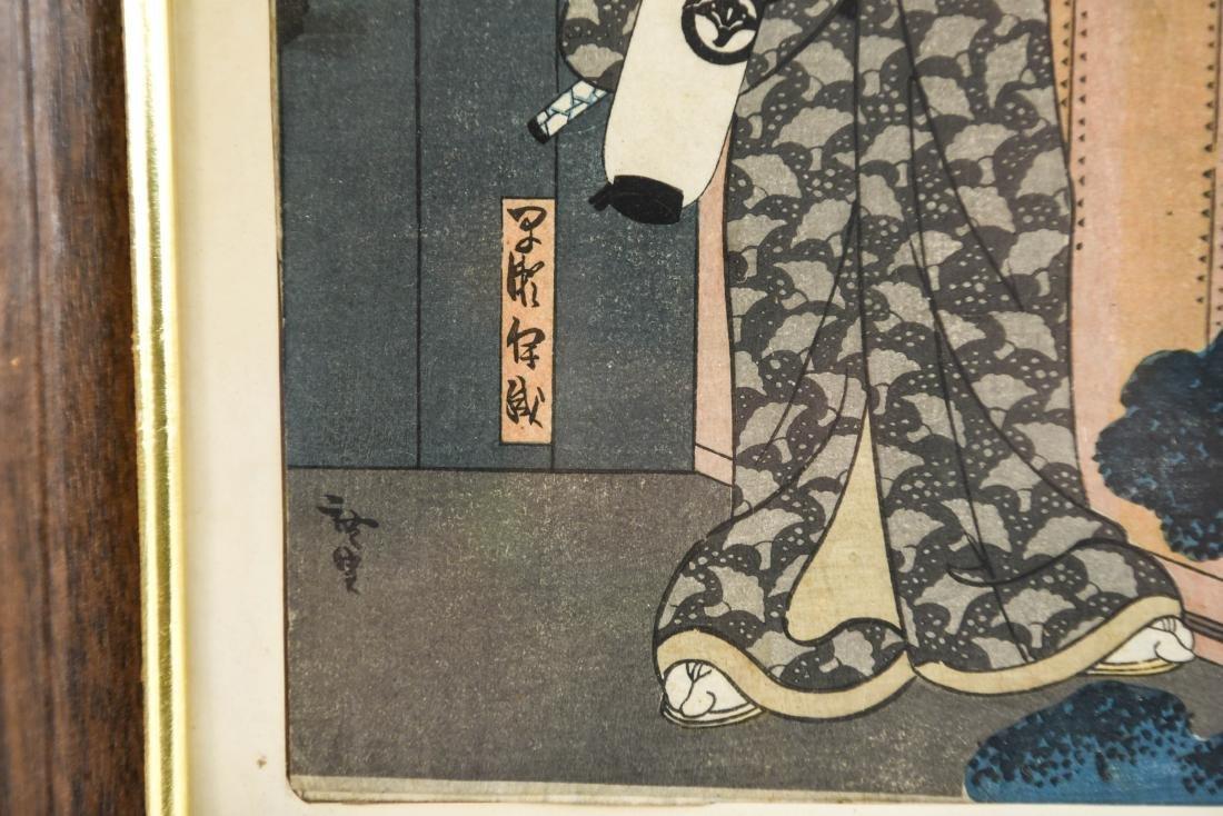 HIROSADA (JAPANESE 1819-1865) WOODBLOCK PRINT - 3